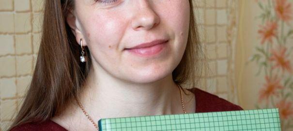 Юлия ФОМИЧЕВА: «Максимальная осознанность в освоении предмета — главная задача…»
