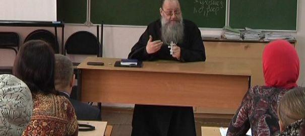 Православные богословские курсы, или станем к Богу ближе