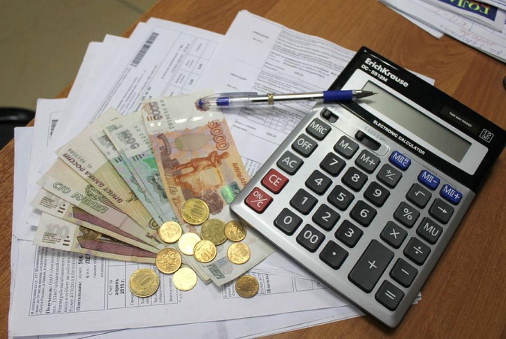 Расчет субсидии по жкх в московской области сползло